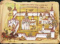 500 лет Александровской слободе, блок; 50.0 руб