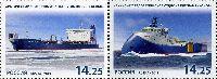 Морской флот России, 2м; 14.25 руб x 2