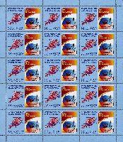 Чемпионат мира по лёгкой атлетике, Москва'13, М/Л из 15м; 14.25 руб х 15