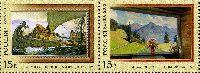 Совместный выпуск Россия-Лихтенштейн, Живопись, 2м в сцепке; 15.0 руб x 2