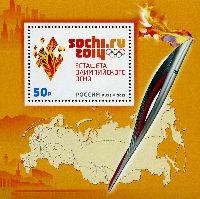 Зимние Олимпийские игры в Сочи, Эстафета Олимпийского огня, блок; 50.0 руб