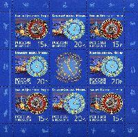 Совместный выпуск Россия-Швейцария, Башенные часы, М/Л из 4 серий и купона
