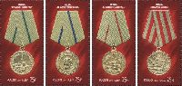 Медали Великой Отечественной войны, 4м; 25.0 руб х 4