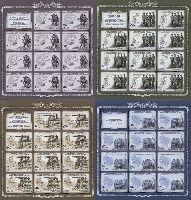 Первая Мировая война, 4 М/Л из 11 серий и купона