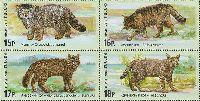 Фауна России. Дикие кошки, 4м в квартблоке; 15.0, 16.0, 17.0, 18.0 руб