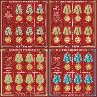 Медали Великой Отечественной войны, 4 М/Л из 7 серий и купона