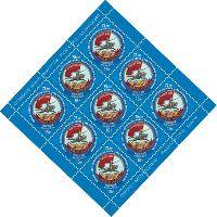 Совместный выпуск Россия-Монголия, 75 лет победы в сражении на Халхин-Голе, М/Л из 9м; 15.0 руб x 9