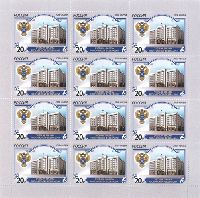 Счётная палата Российской Федерации, М/Л из 12м; 20.0 руб х 12