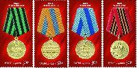 Медали Великой Отечественной войны, 4м; 30.0 руб х 4