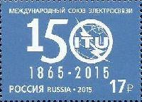 Международный Союз электросвязи, 1м; 17.0 руб