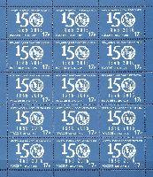 Международный Союз электросвязи, М/Л из 15м; 17.0 руб х 15