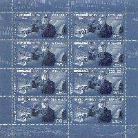 """Горно-металлургическая компания """"Норильский никель"""", М/Л из 8м; 26.50 руб х 8"""