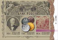 Банк России, блок из 3м; 40.0 руб х 3