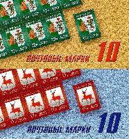 Стандарты, гербы Дербента и Нижнего Новгорода, 2 буклета из 10м, 12.0, 17.0 руб х 10