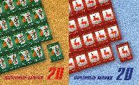 Стандарты, гербы Дербента и Нижнего Новгорода, 2 буклета из 20м, 12.0, 17.0 руб х 20