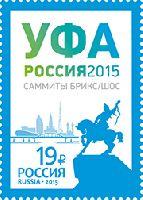 Саммит ШОС и БРИКС, 1м; 19.0 руб
