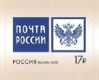 Стандарт, Почта России, самоклейка, 1м; 17.0 руб