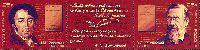 Историки В. Ключевский, Н. Карамзин, 2м + купон в сцепке; 25.0 руб x 2