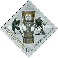 Хоккей, Кубок Гагарина, 1м; 19.0 руб