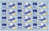 Россия - член Совета Европы, М/Л из 12м; 21.0 руб х 12