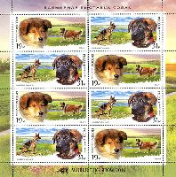 Фауна России, Собаки, М/Л из 4 серий
