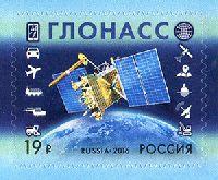 Космическая навигационная система ГЛОНАСС, самоклейка, 1м; 19.0 руб