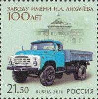 Завод имени Лихачёва, 1м; 21.50 руб