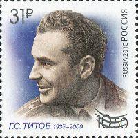 Надпечатка нового номинала на № 825 (Второй космонавт Г. Титов), 1м; 31.0 руб
