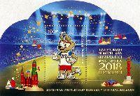 Чемпионат Мира по футболу, Россия'18, Талисман, блок; 100.0 руб