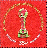Кубок конфедераций FIFA 2017 в России, 1м; 35.0 руб