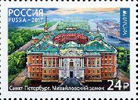 ЕВРОПА'17, 1м; 24.0 руб