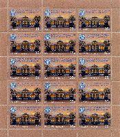 Межпарламентская ассамблея СНГ, М/Л из 15м; 35.0 руб х 15