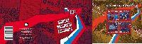 Столетие Великой российской революции, Престиж-буклет; 35.0 руб х 4