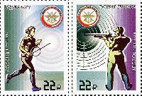 Военно-прикладные виды спорта ДОСААФ, 2м; 22.0 руб х 2