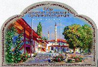 Бахчисарайский музей-заповедник, блок; 100.0 руб