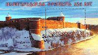Ивангородская крепость, блок; 90.0 руб