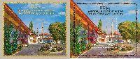 Бахчисарайский музей-заповедник, Престиж-буклет; 100.0 руб
