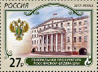 General Prosecutor's Office of the Russian Federation, 1v; 27.0 R
