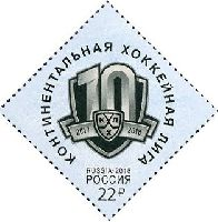 Континентальная хоккейная лига, 1м; 22.0 руб