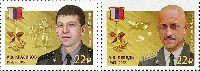 Герои России, 2м; 22.0 руб x 2