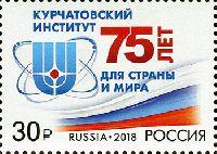 "National Research Centre ""Kurchatov Institute"", 1v; 30.0 R"