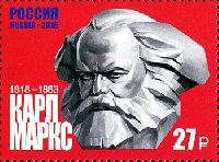 200 лет Карлу Марксу, 1м; 27.0 руб