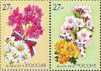 Совместный выпуск Россия-Япония, Цветы, 2м в сцепке; 27.0 руб х 2