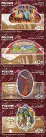 Монументальное искусство метрополитена Москвы, 4м в сцепке; 40.0 руб x 4