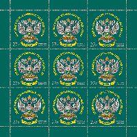 Дипломатическо-курьерская связь России, М/Л из 9м; 27.0 руб х 9