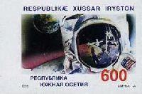 25-летие высадки первого человека на Луну, 1м беззубцовая; 600 руб