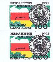 Стандарты, Флаг, Герб, 2м беззубцовые; 100, 600 руб