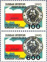 Стандарты, Флаг, Герб, 2м; 100, 600 руб