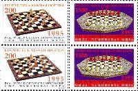 ЧМ по шахматам 1995, 4м; 200, 1500 руб х 2