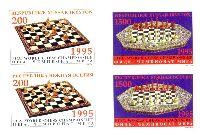 ЧМ по шахматам 1995, 4м беззубцовые; 200, 1500 руб х 2
